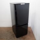 人気のブラックカラー 三菱 146L 冷蔵庫 BL25