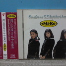 CD Mi-Ke(ミケ) 「思い出のG・S・九十九里浜」