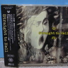 CD Various・Artist 「Straight to He...