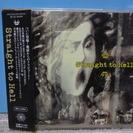 CD スラッシュ・メタル コンピレーション「Straight to...