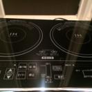 IH 調理器 2口 山善 クッキングヒーター