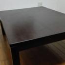 【無印良品】こたつテーブル(ダークブラウン)【無料】