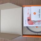 【新品】ルクルーゼ ココットロンド 18cm 鋳物ホーロー鍋 オレンジ