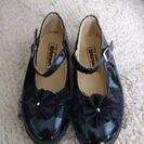 靴★18㎝