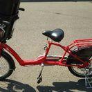 美品  アンジェリーノ 3人乗り自転車