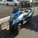激安!ピアジオ3輪250スクーター mp3