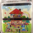 3DS用 どうぶつの森ケース