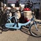 2017モデル ヤマハ 子供乗せ電動自転車 バビーアン パウダーブルー