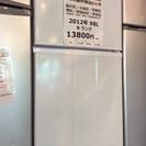 【配送設置無料・半年保証】2012年製 冷蔵庫 Haier JR-...