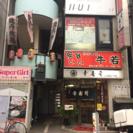 練馬駅北口すぐにある焼肉屋!スタッフ募集です♪