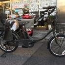 ブリジストン子供乗せ電動自転車 2017モデル ビッケ モブe  ...