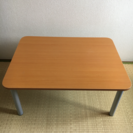 ニトリ ローテーブル HNT-0025