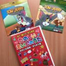 英語教材 DVD3枚セット