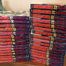 沈黙の艦隊 全32巻