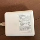 携帯用ポータブル充電器