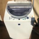 National 5.0kg 全自動電気洗濯機 2004年製
