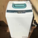 HITACHI 5.0kg 全自動洗濯機 2011年製
