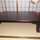 ローテーブルです