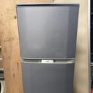 HITACHI 230L 2ドア冷凍冷蔵庫 2008年製