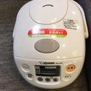 【激安・中古】2014年製 炊飯器 象印 NS-UC05-WB