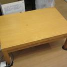 無印良品 ローテーブル 90×60×38cm