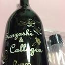 サンザシ果汁・コラーゲン濃縮飲料で...