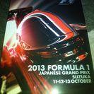 5/31まで!2013 F1 日本GP プログラム