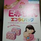 森永 E赤ちゃん 必ずもらえるキャンペーンのポイント