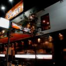 神戸駅から歩1分