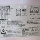 冷蔵庫(2006年製、SHARP)