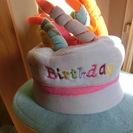 誕生日祝いの帽子