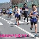 4/23 第33回うぐいすマラソン大会参加者募集