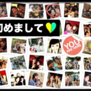 3月21日(火)初心者飲み会!!初めましてさん大歓迎!!