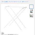IKEA JÄLL 物干しラック 室内/屋外用