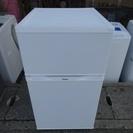 【取り置き】ハイアール 冷蔵庫 JR-N91J-W 2014年 N263