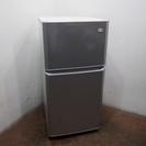 美品 2015年製 106L 冷蔵庫 BL46