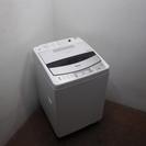 ファミリーにも最適 7.0kg 洗濯機 AS63