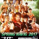 プロレスリング・ノア 福島大会
