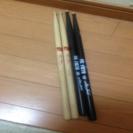 【中古】ドラムスティック2セット