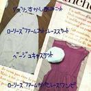 【値下げ!】春服コーデ25点超!モテ服まとめ売り。フェミニン系トレ...