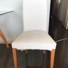 ダイニング用の椅子  4脚