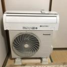 取付込み 2013年 Panasonicエアコン 6〜8畳用 ¥3...