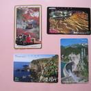 テレホンカード 観光地カード 50度数券 4枚