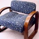 膝に優しいロータイプ座いす 肘付き座椅子 高さ3段階調節可能