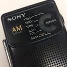 SONY ポケットラジオ ICR-S40 アンテナ改造