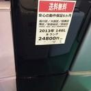 【配送設置無料・半年保証】2013年製 冷蔵庫 三菱 MR-P15W-B