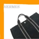 HERMES エルメス フールトゥ MM トートバック