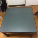 こたつ テーブル 75cm×75cm