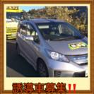 運転出来る人募集!千葉県市原〜品川埠頭までの誘導です。
