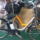 中古車出ました!!  電動アシスト自転車 YAMAHA PAS リ...